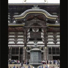 TempleLantern.jpg